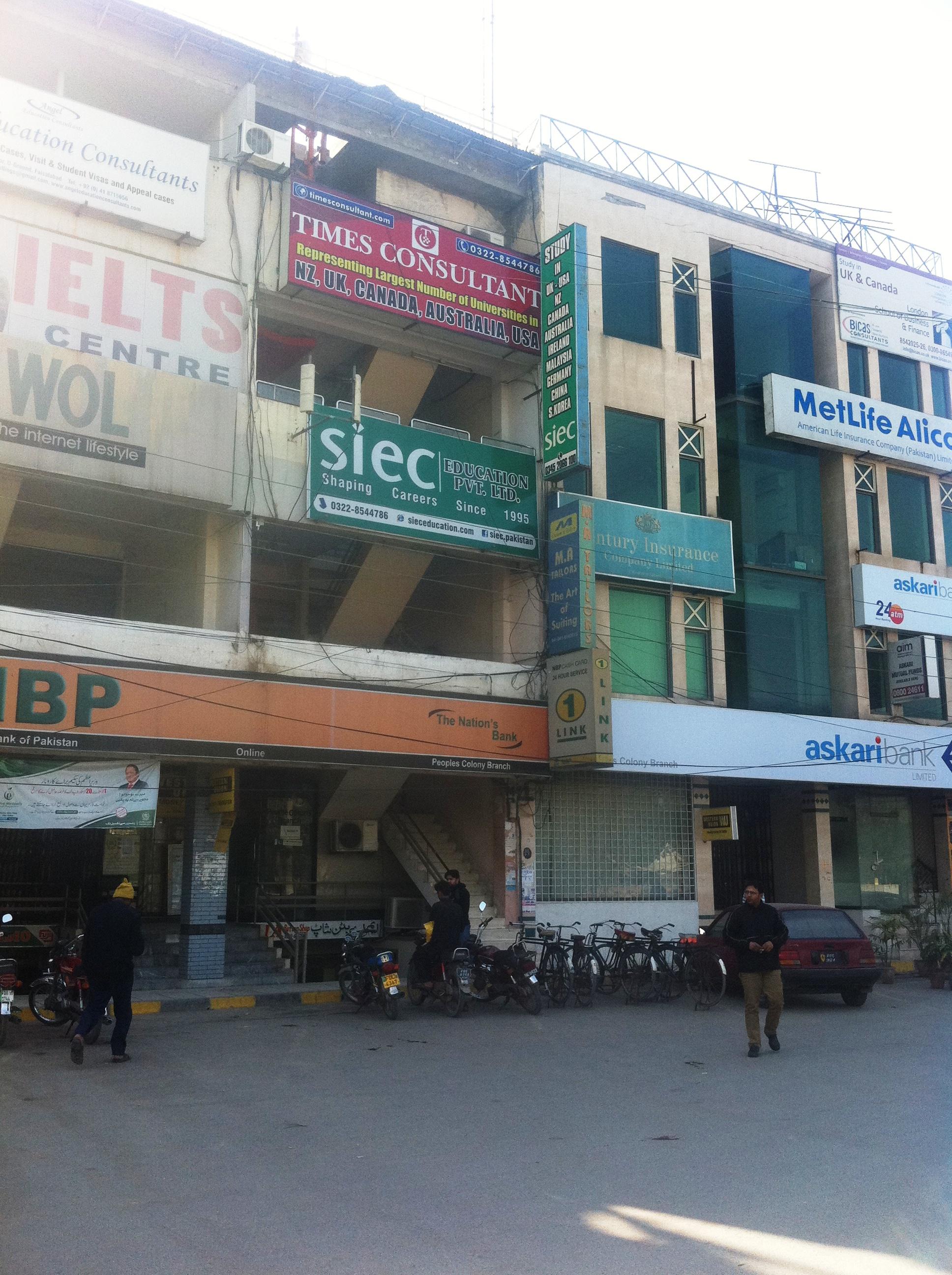 Faisalabad SIEC