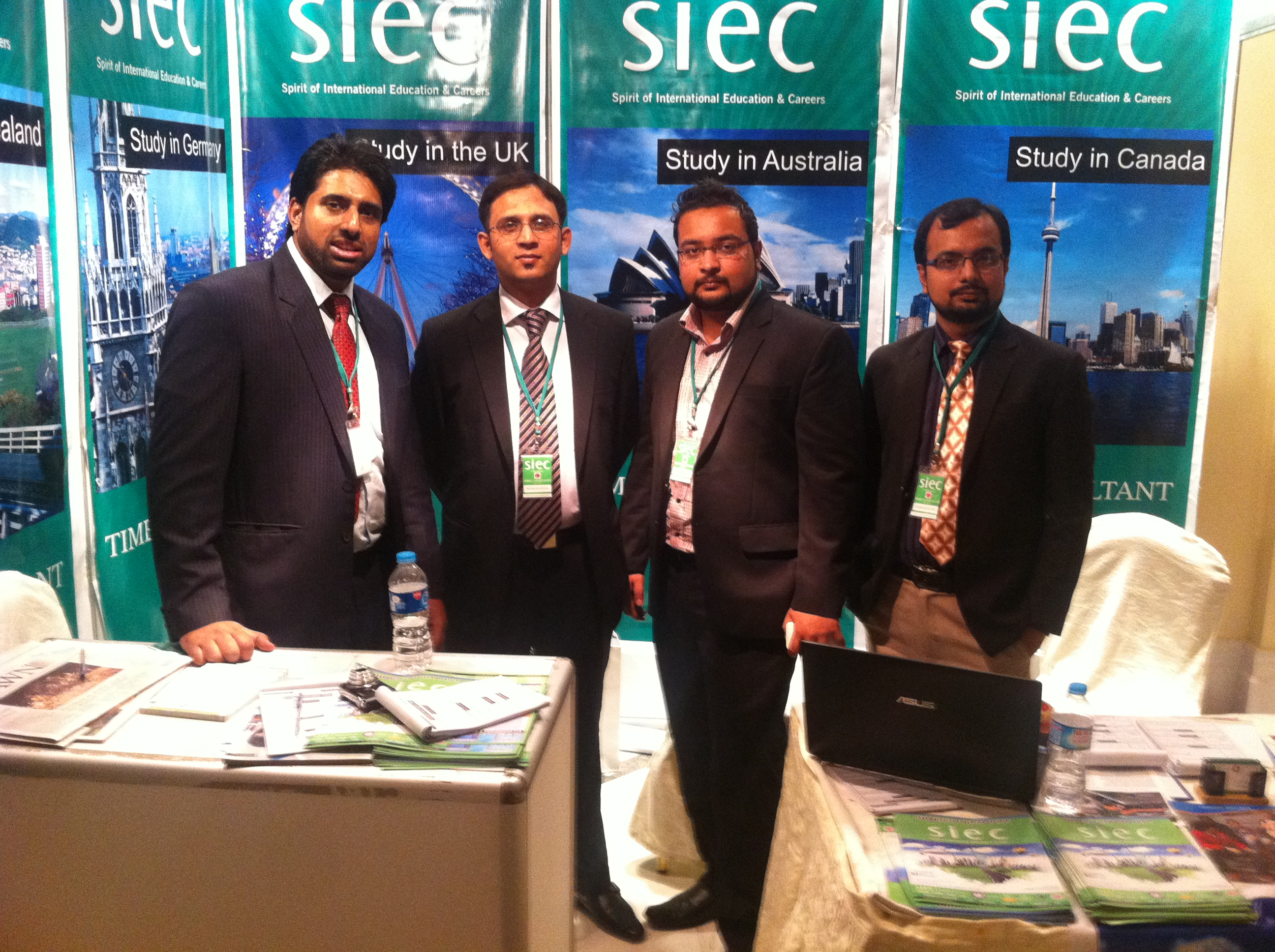 Lahore Expo SIEC