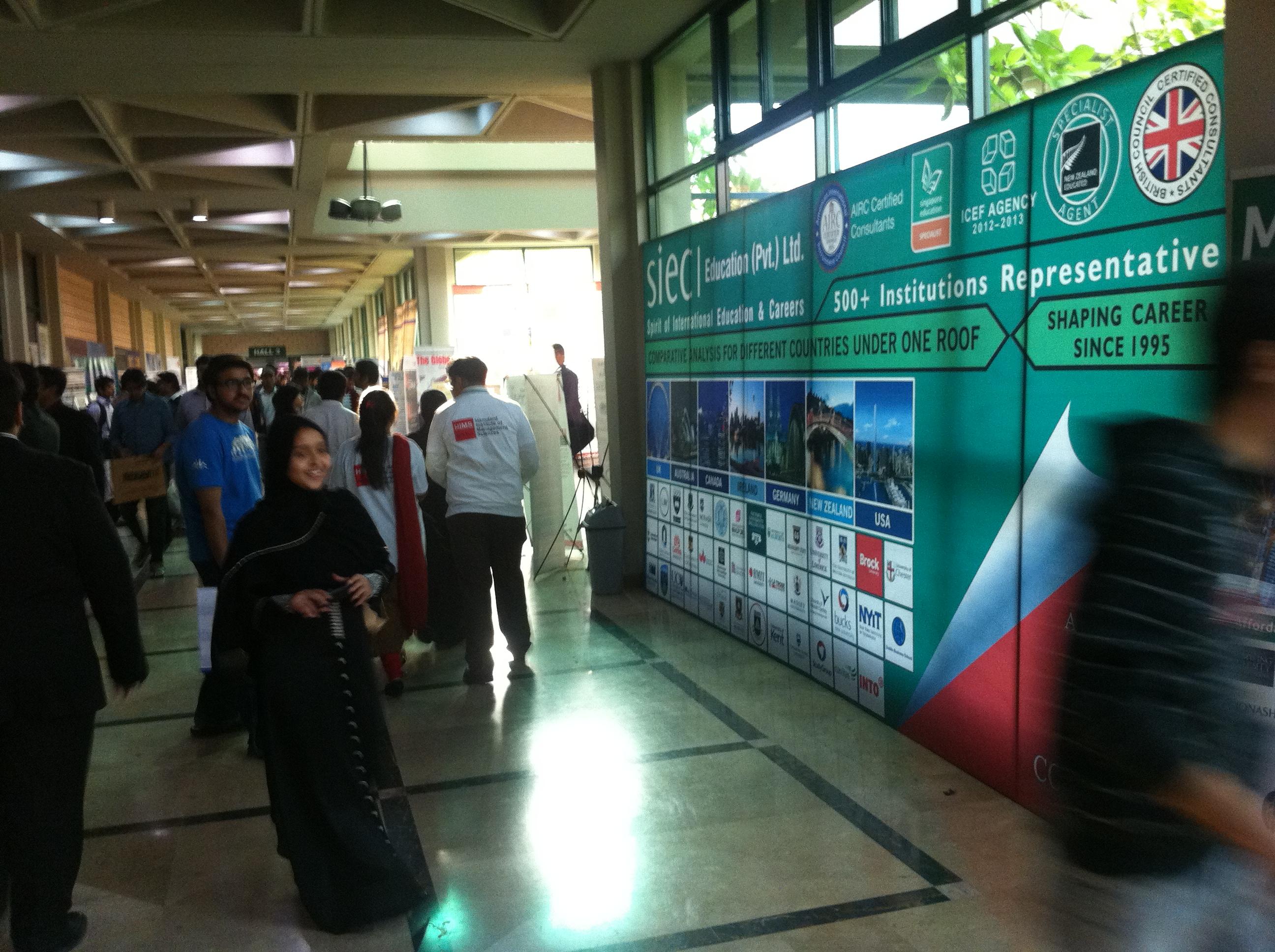 SIEC Event Karachi Expo