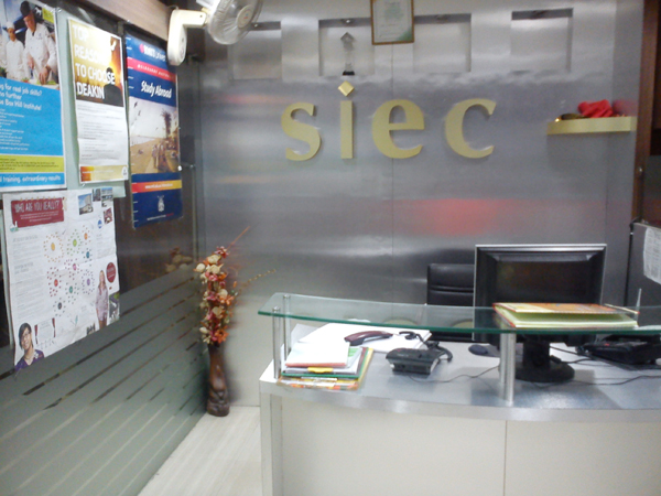 SIEC Office 2