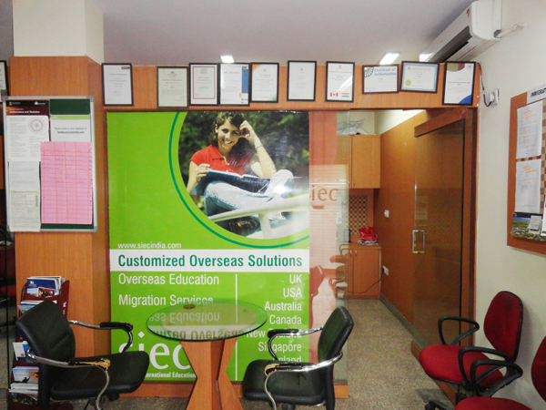 SIEC Office 3